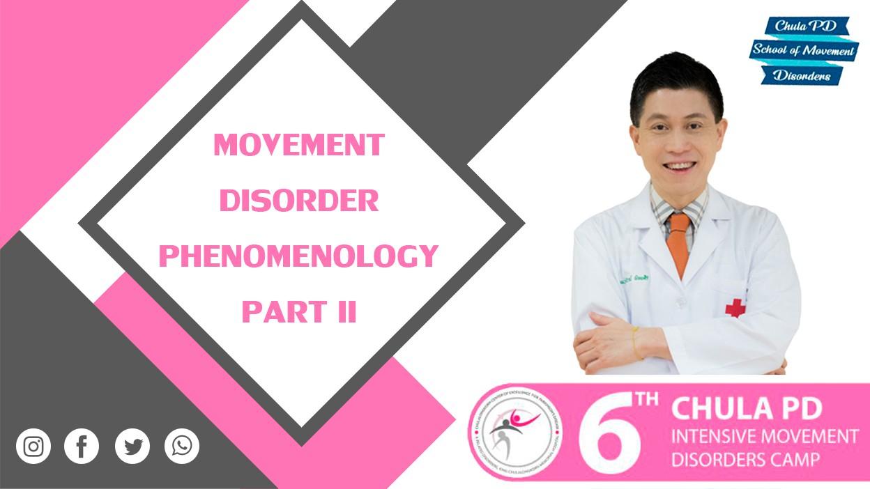 ตอนที่ 2 Movement Disorder phenomenology Part ll